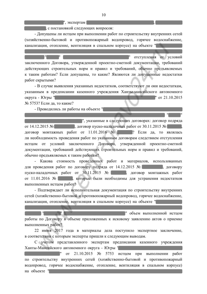 page10.jpg