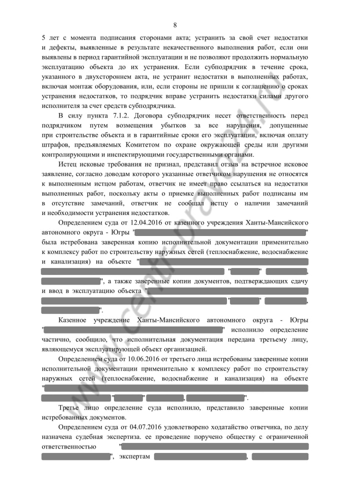 page8.jpg
