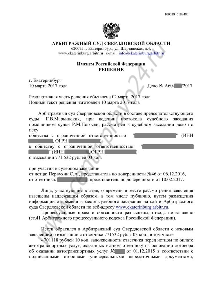 Волонтерский договор договор об оказании добровольческих безвозмездных услуг