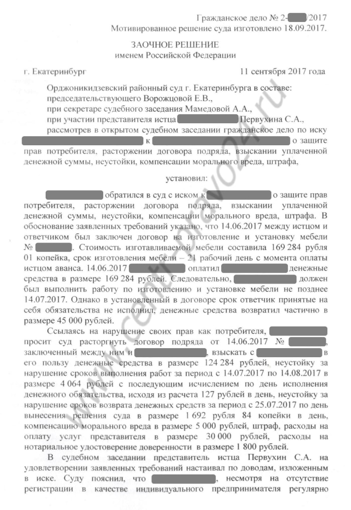 page1.jpg