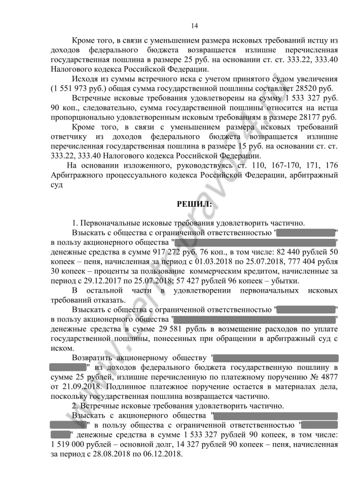 page14.jpg